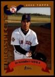 2002 Topps Traded #194 T Rolando Viera  Front Thumbnail