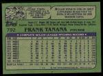 1982 Topps #792  Frank Tanana  Back Thumbnail