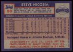 1984 Topps #98  Steve Nicosia  Back Thumbnail