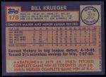1984 Topps #178  Bill Krueger  Back Thumbnail