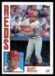 1984 Topps #475  Gary Redus  Front Thumbnail