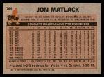 1983 Topps #749  Jon Matlack  Back Thumbnail