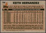 1983 Topps #700  Keith Hernandez  Back Thumbnail