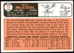 1966 Topps #459  Bill McCool  Back Thumbnail