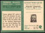 1966 Philadelphia #111  Tommy Mason  Back Thumbnail