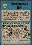 1964 Philadelphia #167   49ers Team Back Thumbnail