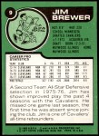 1977 Topps #9  Jim Brewer  Back Thumbnail