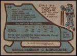 1979 Topps #47  Serge Bernier  Back Thumbnail