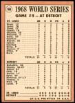 1969 Topps #166   -  Al Kaline / Tim McCarver 1968 World Series - Game #5 - Kaline's Key Hit Sparks Tiger Rally Back Thumbnail