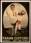 1958 Topps #73  Frank Gifford  Front Thumbnail