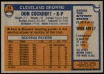 1976 Topps #23  Don Cockroft  Back Thumbnail