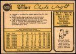 1974 O-Pee-Chee #525  Clyde Wright  Back Thumbnail