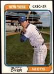 1974 O-Pee-Chee #536  Duffy Dyer  Front Thumbnail