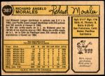 1974 O-Pee-Chee #387  Rich Morales  Back Thumbnail
