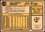 1974 O-Pee-Chee #218  Johnny Briggs  Back Thumbnail