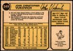 1974 O-Pee-Chee #349  John Vukovich  Back Thumbnail