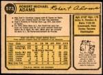 1974 O-Pee-Chee #573  Mike Adams  Back Thumbnail