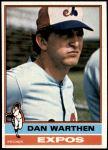 1976 Topps #374  Dan Warthen  Front Thumbnail