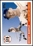 2006 Topps Mantle HR History #519   -  Mickey Mantle Home Run 519 Front Thumbnail