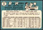 1965 Topps #84  Ron Herbel  Back Thumbnail