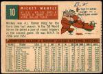 1959 Topps #10  Mickey Mantle  Back Thumbnail