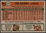 1981 Topps Traded #816 T Tim Raines  Back Thumbnail