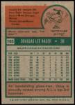 1975 Topps Mini #165  Doug Rader  Back Thumbnail