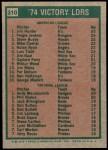 1975 Topps Mini #310   -  Catfish Hunter / Ferguson Fergie Jenkins / Andy Messersmith / Phil Niekro  Pitching Leaders Back Thumbnail