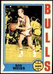 1974 Topps #33  Bob Weiss  Front Thumbnail