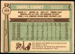 1976 O-Pee-Chee #259  Darrel Chaney  Back Thumbnail