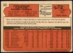 1972 O-Pee-Chee #261  Steve Mingori  Back Thumbnail