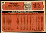1972 O-Pee-Chee #206  Dal Maxvill  Back Thumbnail