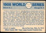 1970 Fleer World Series #5   -  Joe Tinker / Johnny Evers 1908 Cubs vs. Tigers   Back Thumbnail