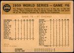 1960 Topps #390   1959 World Series - Game #6 - Scrambling After Ball Back Thumbnail