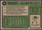 1974 Topps #59  Ross Grimsley  Back Thumbnail