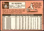 1969 Topps #335  Bill Mazeroski  Back Thumbnail