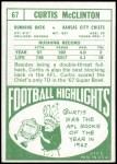 1968 Topps #67  Curtis McClinton  Back Thumbnail