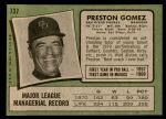 1971 Topps #737  Preston Gomez  Back Thumbnail