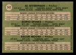 1971 Topps #747   -  Balor Moore / Al Severinsen / Scipio Spinks NL Rookies - Pitchers Back Thumbnail