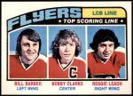 1976 O-Pee-Chee NHL #215   -  Bill Barber / Bobby Clarke / Reggie Leach LCB Line Front Thumbnail