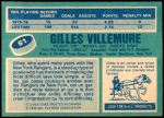 1976 O-Pee-Chee NHL #61  Gilles Villemure  Back Thumbnail