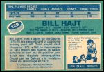 1976 O-Pee-Chee NHL #128  Bill Hajt  Back Thumbnail