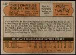 1972 Topps #142  Chris Chambliss  Back Thumbnail
