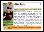 2005 Topps Update #239  Adam Boeve   Back Thumbnail