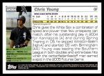 2005 Topps Update #304  Chris B.Young   Back Thumbnail