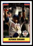 2006 Topps Update #227   -  Alfonso Soriano All-Star Front Thumbnail