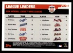 2006 Topps Update #214   -  Derek Lowe / Brandon Webb / Carlos Zambrano NL Pitching Leaders Back Thumbnail