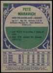 1975 Topps #75  Pete Maravich  Back Thumbnail