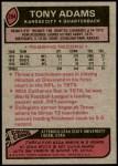 1977 Topps #394  Tony Adams  Back Thumbnail