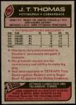 1977 Topps #501  J.T. Thomas  Back Thumbnail
